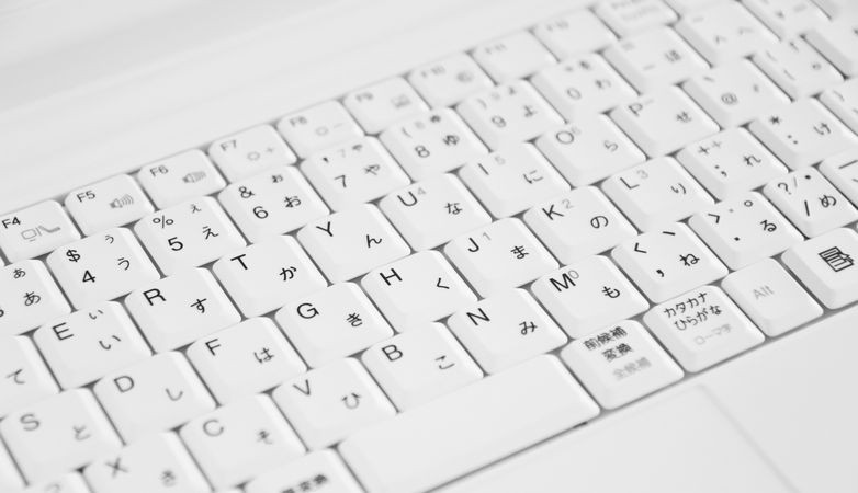 作業効率が倍増するショートカットキーの使い方(前に1つ戻す・1つ進む)
