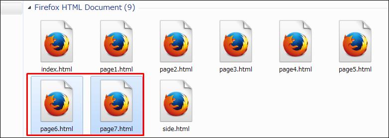 ページファイル(page★.html)を増やすだけ。
