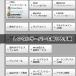 最短ホームページテンプレートの使い方11 レンタルサーバーを借りる手順